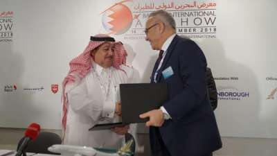 Signing ceremony, SaudiGulf Airlines A320neo