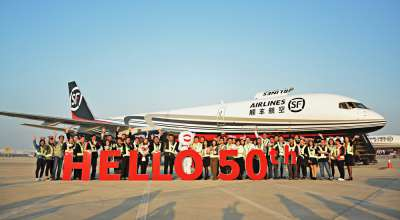 50th aircraft for SF Airlines