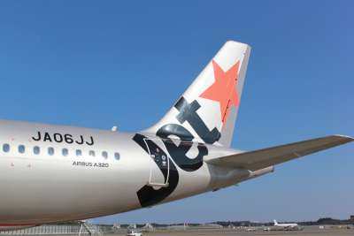 Jetstar Airbus A320 tail